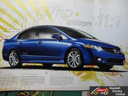 The new civic sedan SI 2009 provide 197HP and give you better performance of