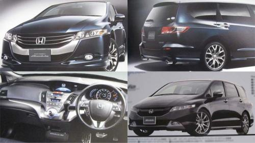 Picture Of NEW HONDA ODYSSEY 2009 JDM