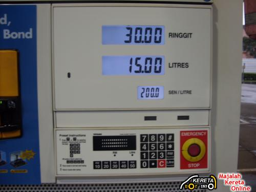 Govt To Decide On Petrol Price Mechanism This Month
