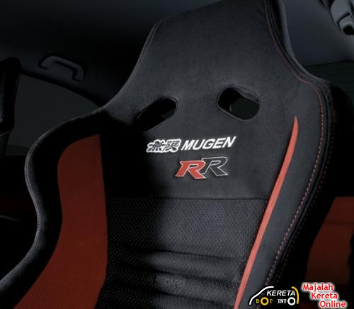 CIVIC MUGEN RR SEAT