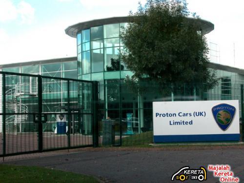 Proton Factory UK