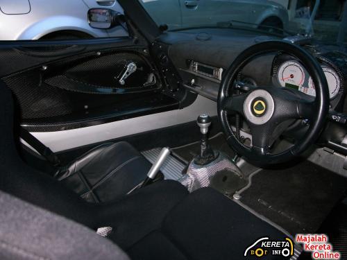 elise carbon fiber interior