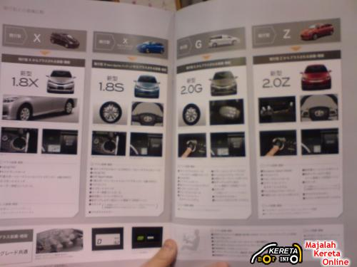 2009 TOYOTA WISH JDM BROCHURE LEAKED 2