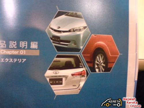 2009 TOYOTA WISH JDM BROCHURE LEAKED 5