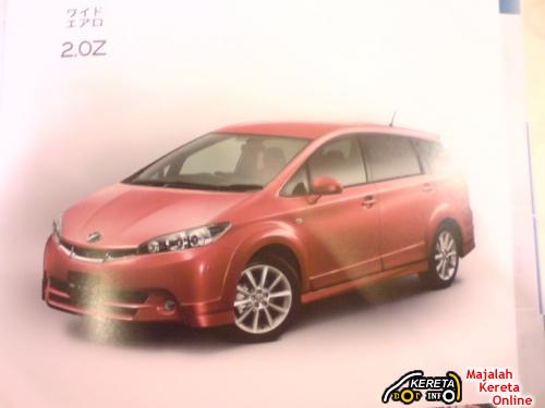 2009 TOYOTA WISH JDM BROCHURE LEAKED 6