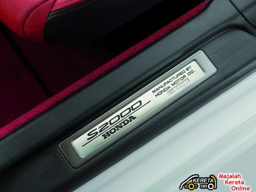 S2000 kick plate