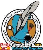 autoshow competition pertandingan autoshow simfoni warisan upsi 2009 permas logo