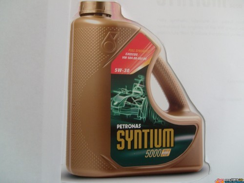 petronas-lubricant