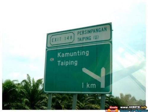 plus-highway-taiping