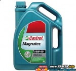 BEST MOTOR / ENGINE OIL BRAND & TYPE FOR YOUR CAR / MOTORCYCLE? + OIL PRICE LIST