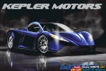 kepler-motors-to-reveal-their-new-800hp-hybrid-supercar-in-dubai-1