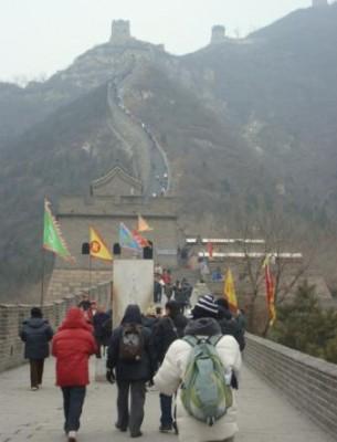 beijing-great-wall