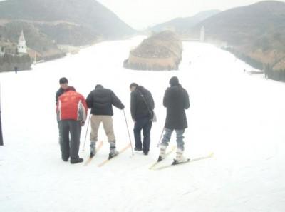 beijing-ski