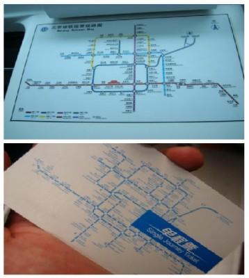beijing-subway