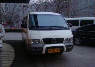 beijing-travel