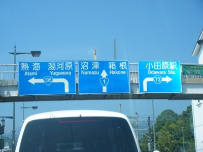 JAPANESE TRAFFIC AND DRIVING STYLE