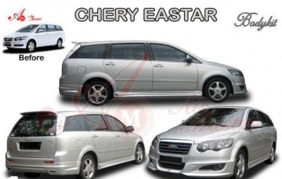 NEW CHERY EASTAR 2.0 MPV INFO