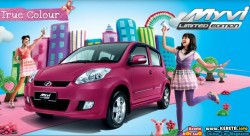 PERODUA MYVI LE LIMITED EDITION SPECIFICATION, PRICE AND PICTURES