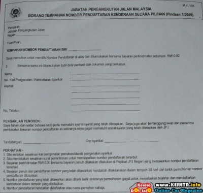 HOW TO BUY NICE PLATE NUMBER FROM JPJ RTD