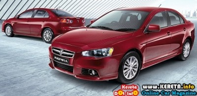 ALL ABOUT PROTON INSPIRA SPECIFICATION PRICE 1 400x196