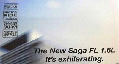 SAGA FL 1.6