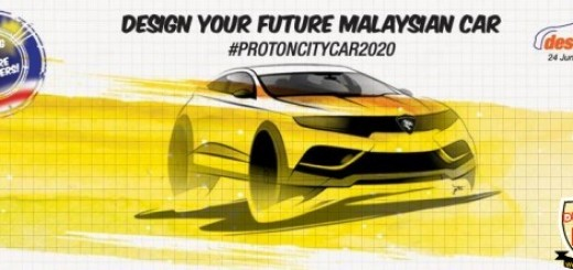 protton city car 2020 design competition concept.jpg