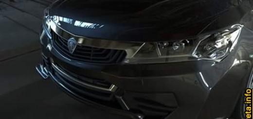 Proton Perdana Facelift.jpeg