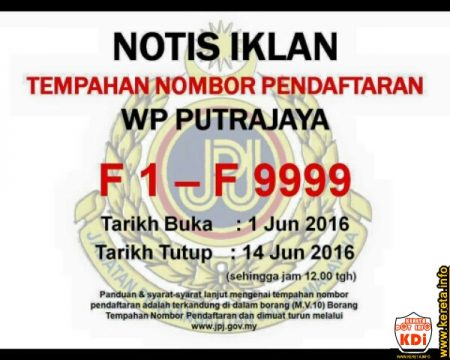 wp-1464011761488