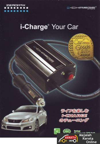 i charge 2